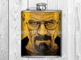 Фляга - Breaking Bad / Во все тяжкие